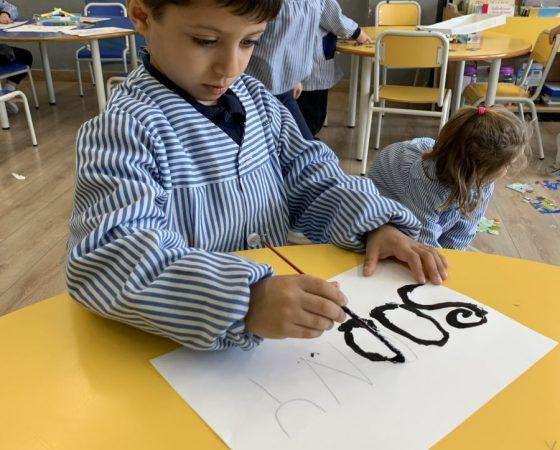 A P4-B hem treballat el projecte de Joan Miró.
